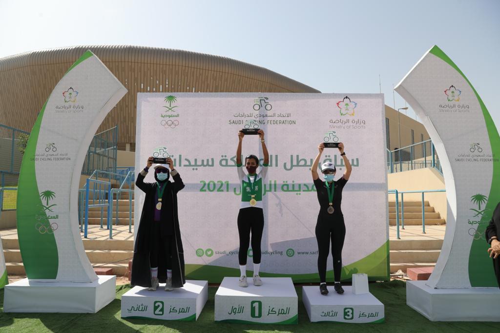 Ahlam Al-Zaid vince nel campionato di ciclismo femminile saudita